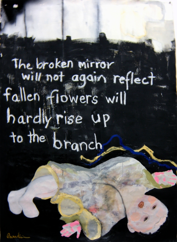 Broken in the Fall (2009)